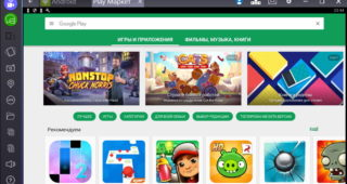 Открываем поиск Google Play