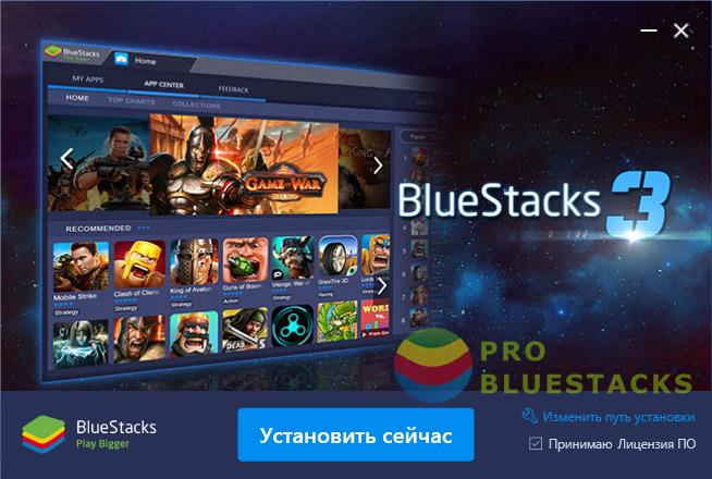 bluestacks-3-03