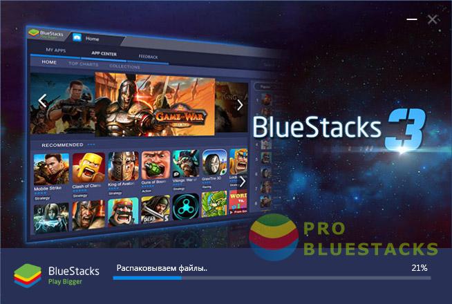bluestacks-3-04