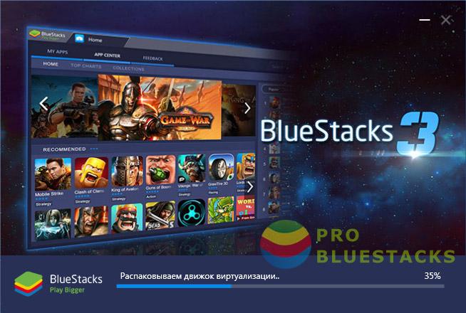 bluestacks-3-05