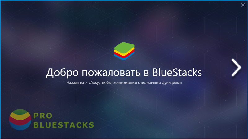 bluestacks-3-06