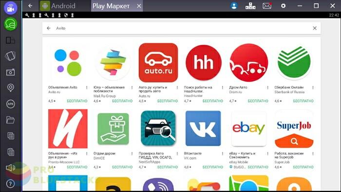 Скачать приложение авито для ноутбука бесплатно скачать музыку заставки программы новости