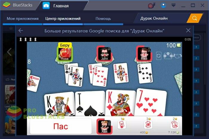 Как играть карты с друзьями онлайн вулкан казино vulcan москва