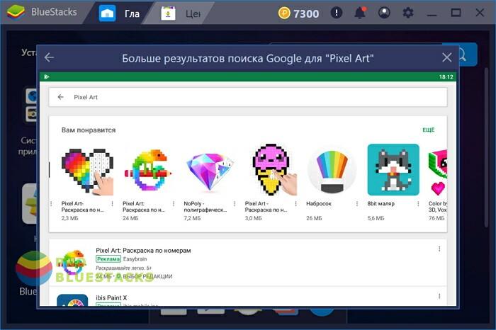 Скачать Pixel Art на ПК или ноутбук Windows бесплатно